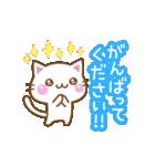 にゃーにゃー団(個別スタンプ:18)