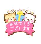 にゃーにゃー団(個別スタンプ:36)