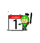 お茶目なカレンダーライダー(個別スタンプ:01)