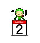 お茶目なカレンダーライダー(個別スタンプ:02)