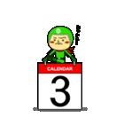 お茶目なカレンダーライダー(個別スタンプ:03)