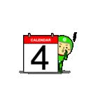 お茶目なカレンダーライダー(個別スタンプ:04)