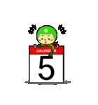 お茶目なカレンダーライダー(個別スタンプ:05)