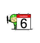 お茶目なカレンダーライダー(個別スタンプ:06)