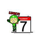 お茶目なカレンダーライダー(個別スタンプ:07)