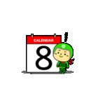 お茶目なカレンダーライダー(個別スタンプ:08)