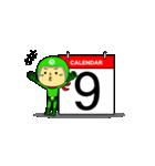 お茶目なカレンダーライダー(個別スタンプ:09)