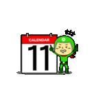 お茶目なカレンダーライダー(個別スタンプ:11)