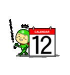 お茶目なカレンダーライダー(個別スタンプ:12)