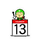 お茶目なカレンダーライダー(個別スタンプ:13)