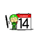 お茶目なカレンダーライダー(個別スタンプ:14)