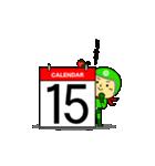 お茶目なカレンダーライダー(個別スタンプ:15)