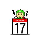 お茶目なカレンダーライダー(個別スタンプ:17)