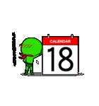 お茶目なカレンダーライダー(個別スタンプ:18)