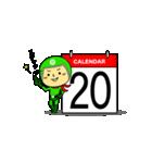 お茶目なカレンダーライダー(個別スタンプ:20)
