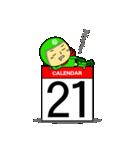 お茶目なカレンダーライダー(個別スタンプ:21)
