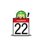 お茶目なカレンダーライダー(個別スタンプ:22)