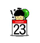 お茶目なカレンダーライダー(個別スタンプ:23)