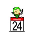 お茶目なカレンダーライダー(個別スタンプ:24)