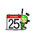 お茶目なカレンダーライダー(個別スタンプ:25)