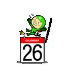 お茶目なカレンダーライダー(個別スタンプ:26)