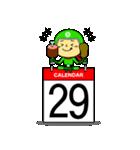 お茶目なカレンダーライダー(個別スタンプ:29)