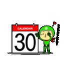 お茶目なカレンダーライダー(個別スタンプ:30)