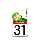 お茶目なカレンダーライダー(個別スタンプ:31)