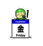 お茶目なカレンダーライダー(個別スタンプ:36)