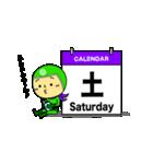 お茶目なカレンダーライダー(個別スタンプ:37)