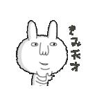 ウサギです。(個別スタンプ:01)