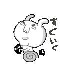 ウサギです。(個別スタンプ:02)