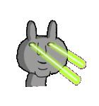ウサギです。(個別スタンプ:04)