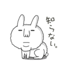 ウサギです。(個別スタンプ:05)