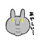 ウサギです。(個別スタンプ:08)