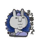 ウサギです。(個別スタンプ:09)