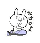 ウサギです。(個別スタンプ:10)