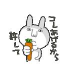 ウサギです。(個別スタンプ:15)