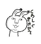 ウサギです。(個別スタンプ:19)