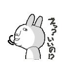 ウサギです。(個別スタンプ:20)