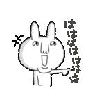 ウサギです。(個別スタンプ:21)