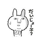 ウサギです。(個別スタンプ:26)