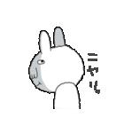 ウサギです。(個別スタンプ:27)
