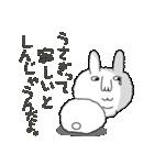 ウサギです。