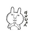 ウサギです。(個別スタンプ:34)