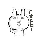 ウサギです。(個別スタンプ:37)