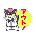 野球にゃんこ(個別スタンプ:1)