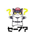 野球にゃんこ(個別スタンプ:3)
