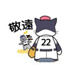 野球にゃんこ(個別スタンプ:6)