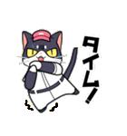野球にゃんこ(個別スタンプ:7)